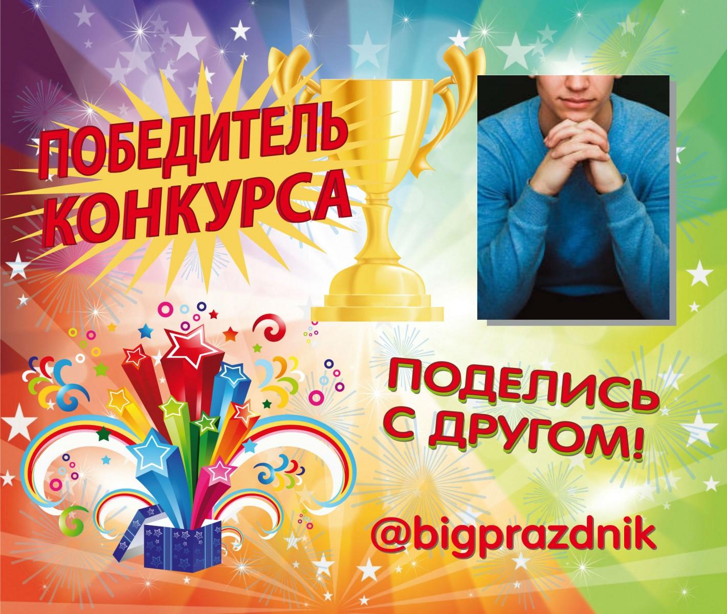 Казахстан конкурсы красоты фото мисс услышать самой